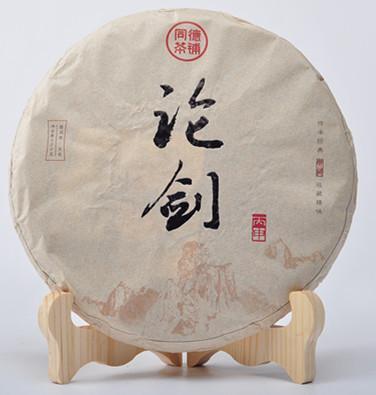 同德普洱 2016年论剑系列  丙申普洱生茶400g