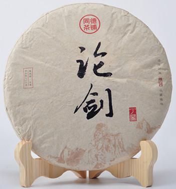 同德普洱 2017年论剑系列   丁酉普洱生茶400g
