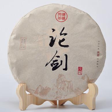 同德普洱 2018年论剑系列  戊戌普洱生茶400g