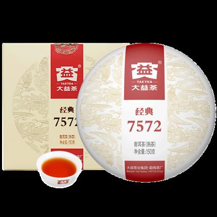 大益 2017年7572标杆茶 150g熟茶饼茶