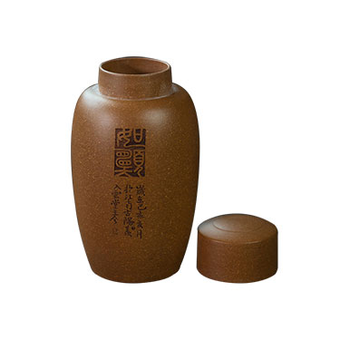 微尘茶仓  黄段泥 如愿茶仓 420ml