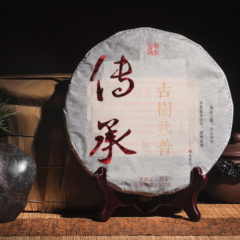 【传承】 古树普洱熟茶