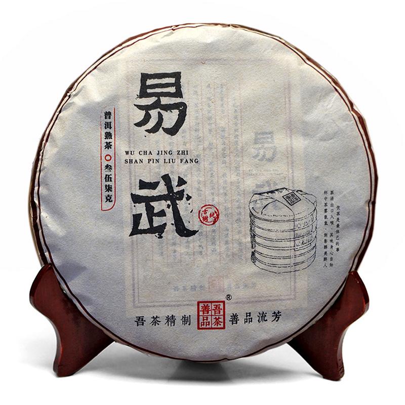 2015年易武古树 熟茶  357g