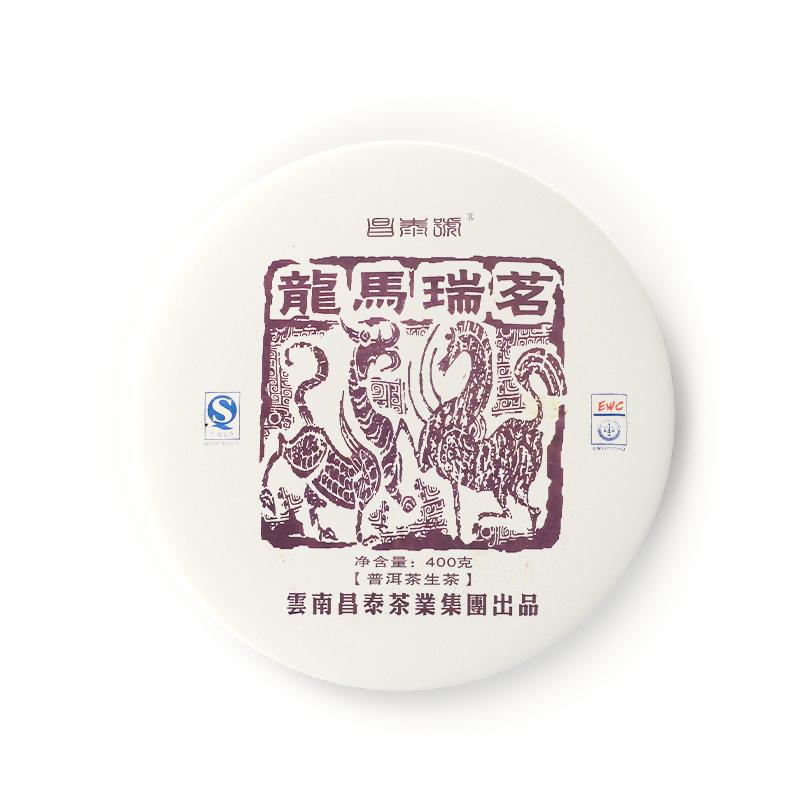 2007年昌泰号 龙马瑞茗 (紫马)  400g生茶饼茶