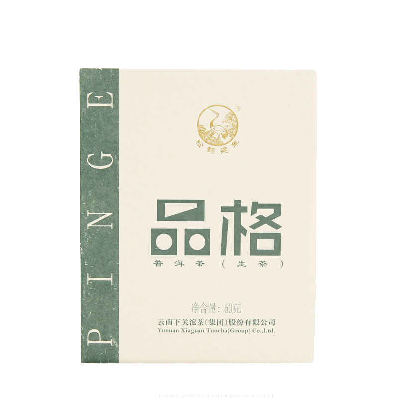 【下关】下关品格砖茶普洱茶生茶2019年云南普洱茶叶60g/盒