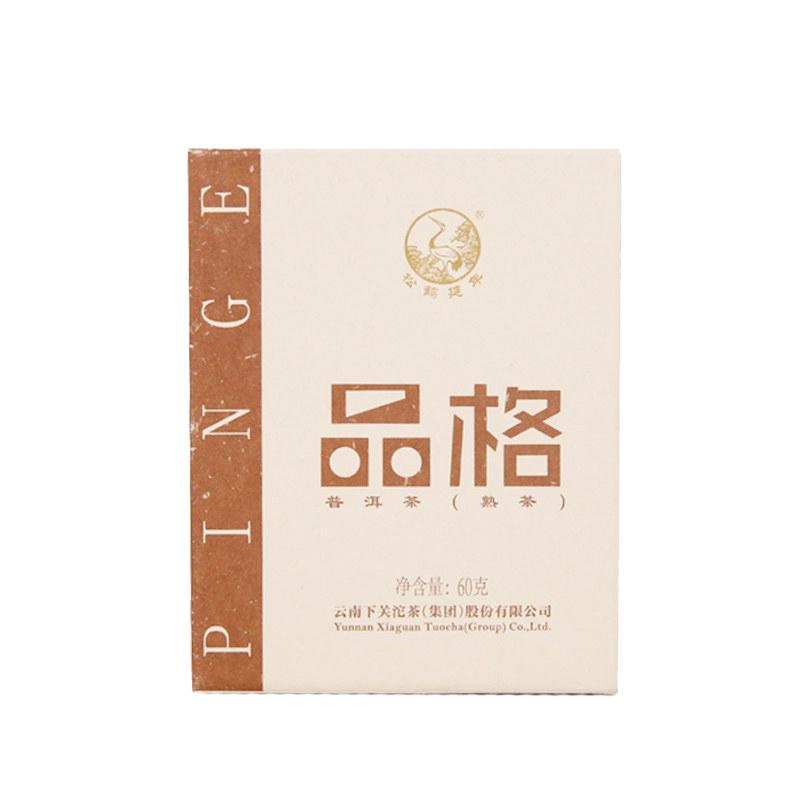 【下关】下关品格砖茶熟茶2018年云南普洱茶叶60g/盒