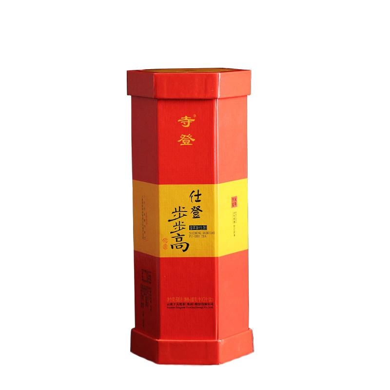 【下关】下关仕登步步高生茶2015年云南普洱茶叶 普洱茶500g/筒