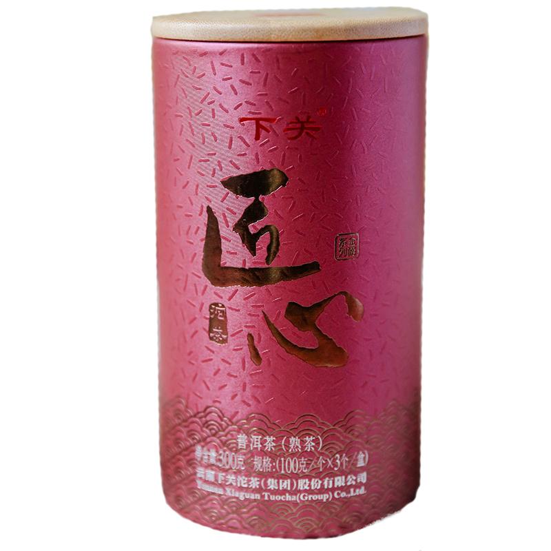 【下关】下关匠心沱茶熟茶2020年云南普洱茶叶300g/筒