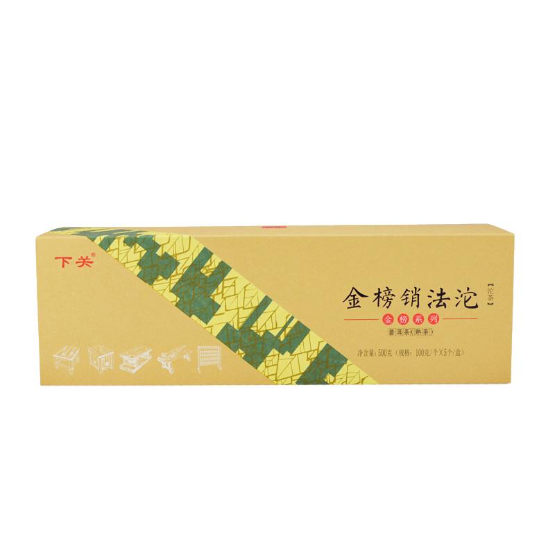【下关】金榜销法沱熟茶2019年云南普洱茶叶下关沱茶大理特产500g/盒