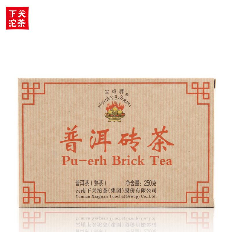 【下关】下关普洱砖茶熟茶2020年云南普洱茶叶250g/盒