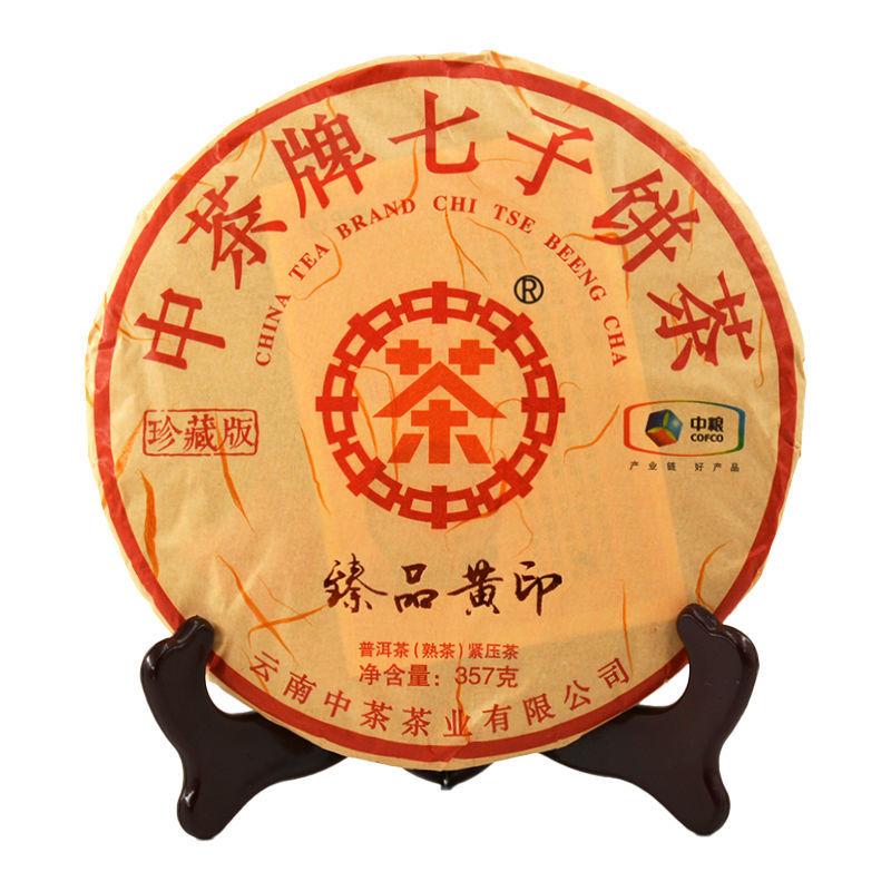 中茶牌 2020年云南七子饼茶普洱熟茶饼珍藏版臻品黄印饼茶357g