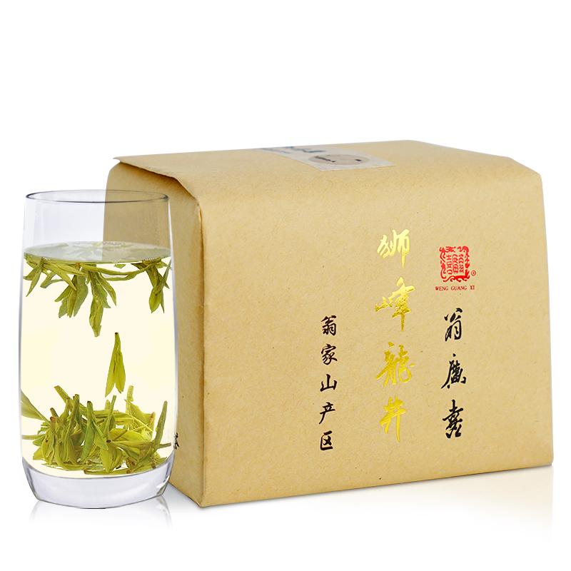 2020年新茶龙井茶明前特级250g礼盒包装散装