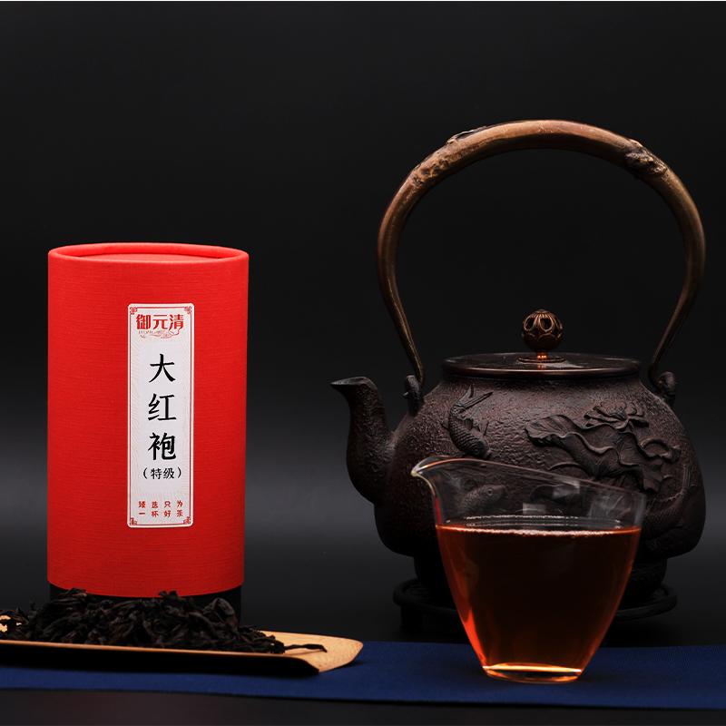 正宗武夷山正岩 特级大红袍 80g 罐装