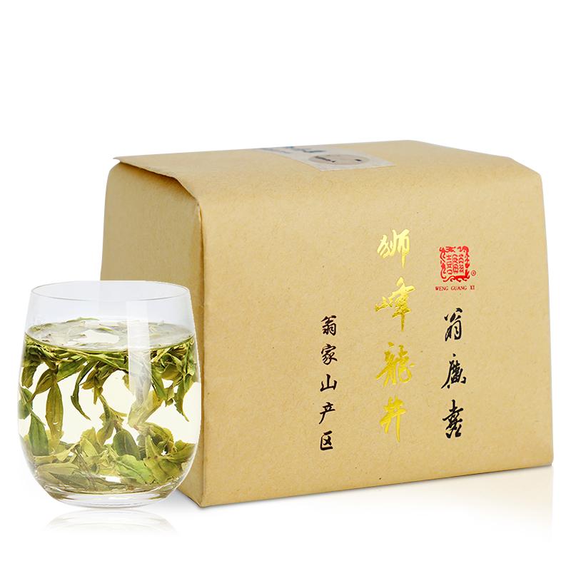2020年新茶翁广喜茶叶绿茶雨前三级老茶树西湖龙井茶250g春茶礼盒散装
