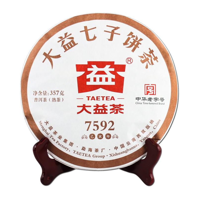 大益2019年普洱熟茶7592 357g一饼