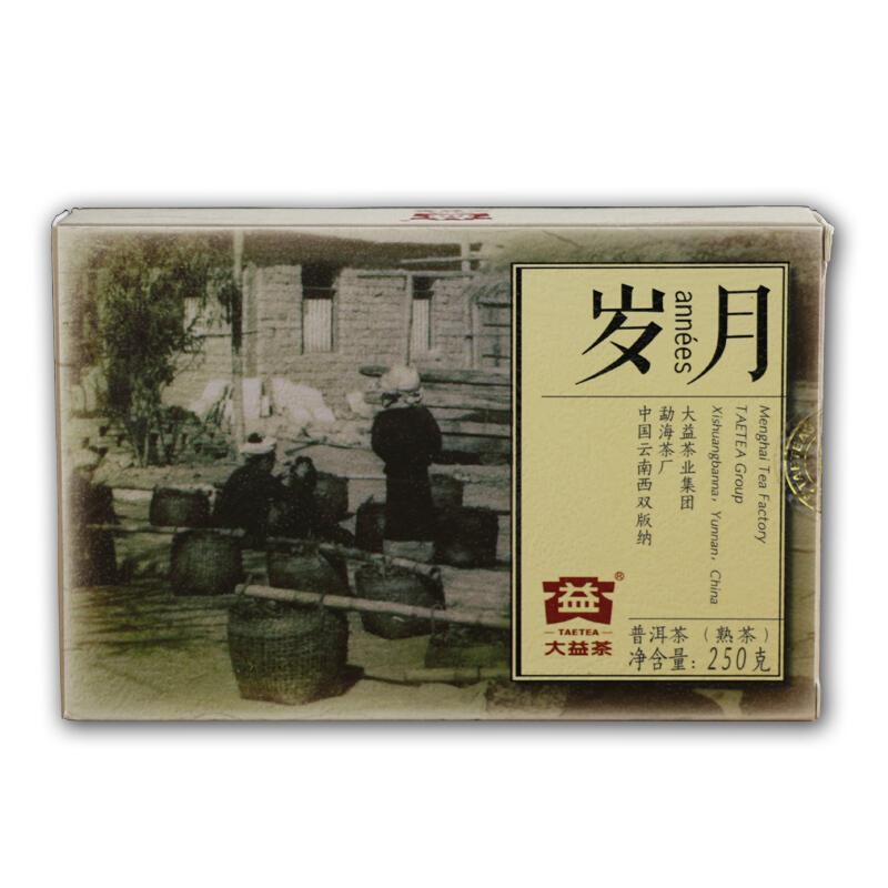 大益 2014年 普洱 岁月砖 熟茶 250克砖茶