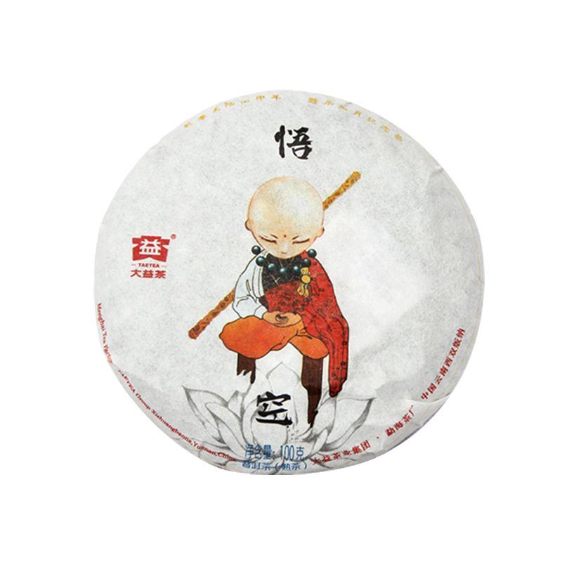 大益 2016年普洱茶熟饼 悟空饼纪念熟茶100g*饼