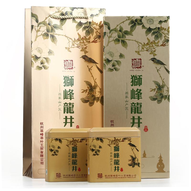 2020新茶雨前西湖龙井茶三级100g礼盒包装雨前绿茶春茶散装