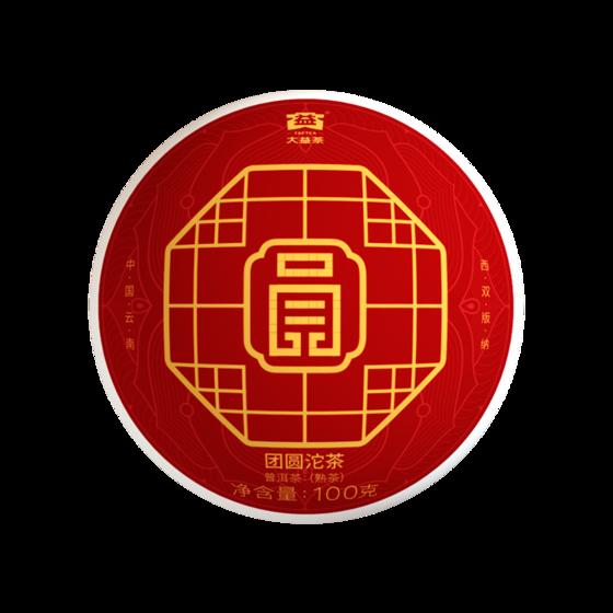 大益  团圆沱生茶 熟茶 2019年普洱茶叶 100g