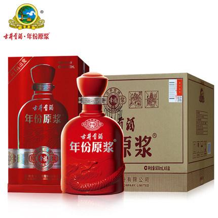 古井贡酒 年份原浆幸福版 50度500ml*6瓶 白酒整箱