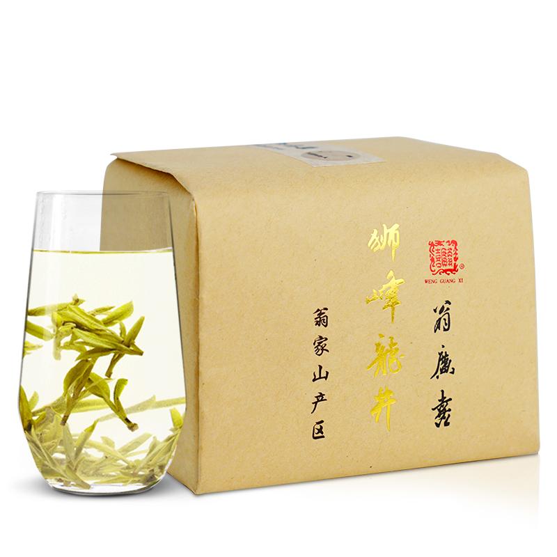 2020年新茶西湖龙井茶明前特级250g礼盒包装散装雨前春茶绿茶
