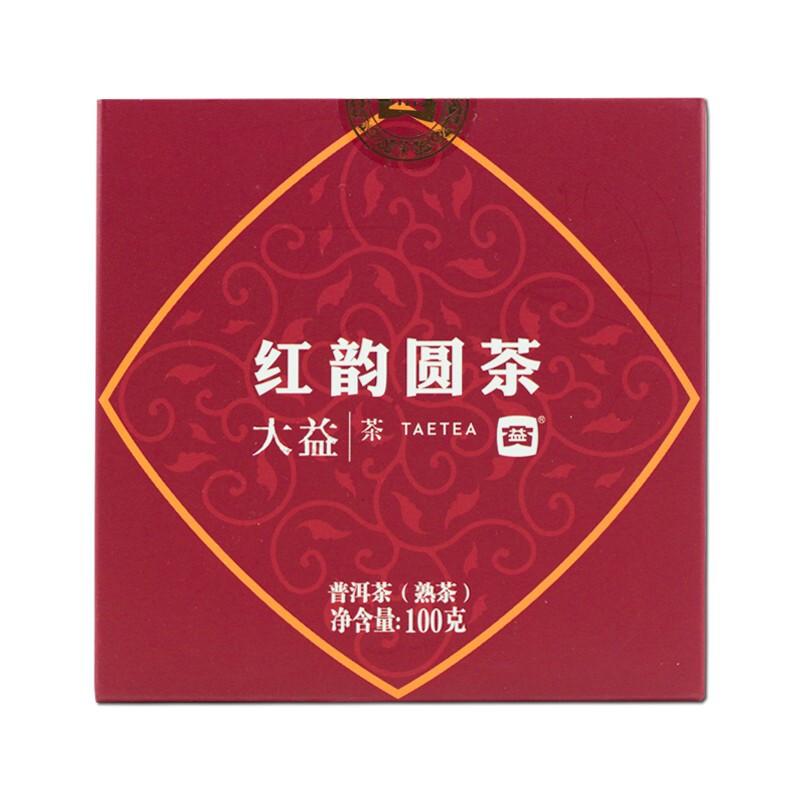 大益2020年普洱茶 熟茶 红韵圆茶 100克饼