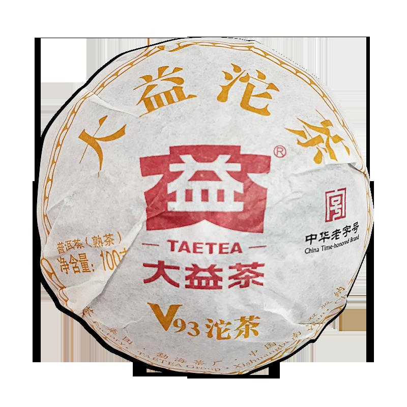 大益  v93 沱茶熟茶2018年100g单沱