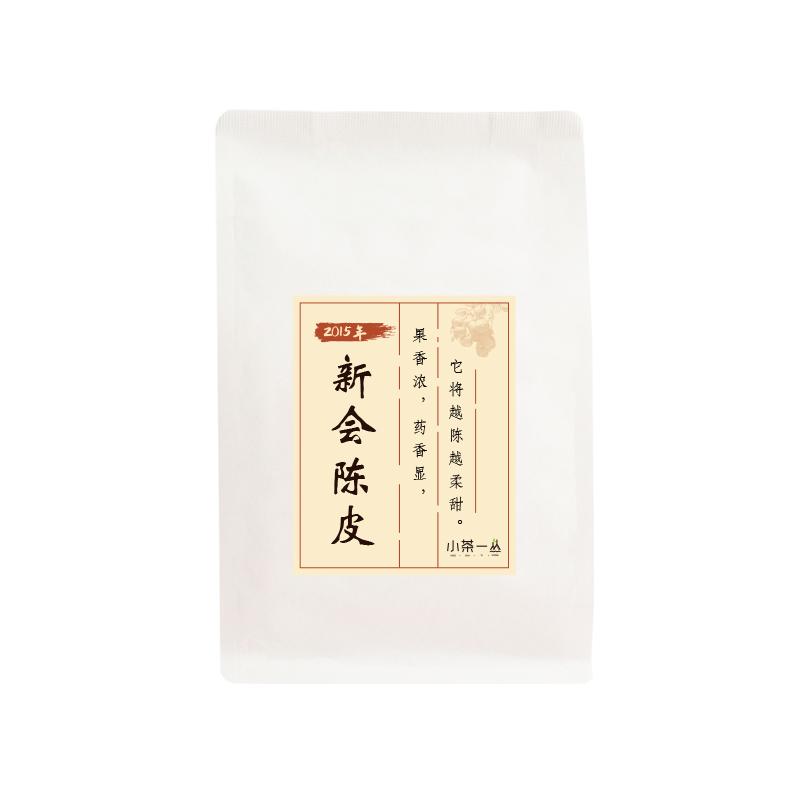 小茶一丛 5年新会陈皮一级 大红柑皮 果香药香 宜泡宜煮 泡茶泡水