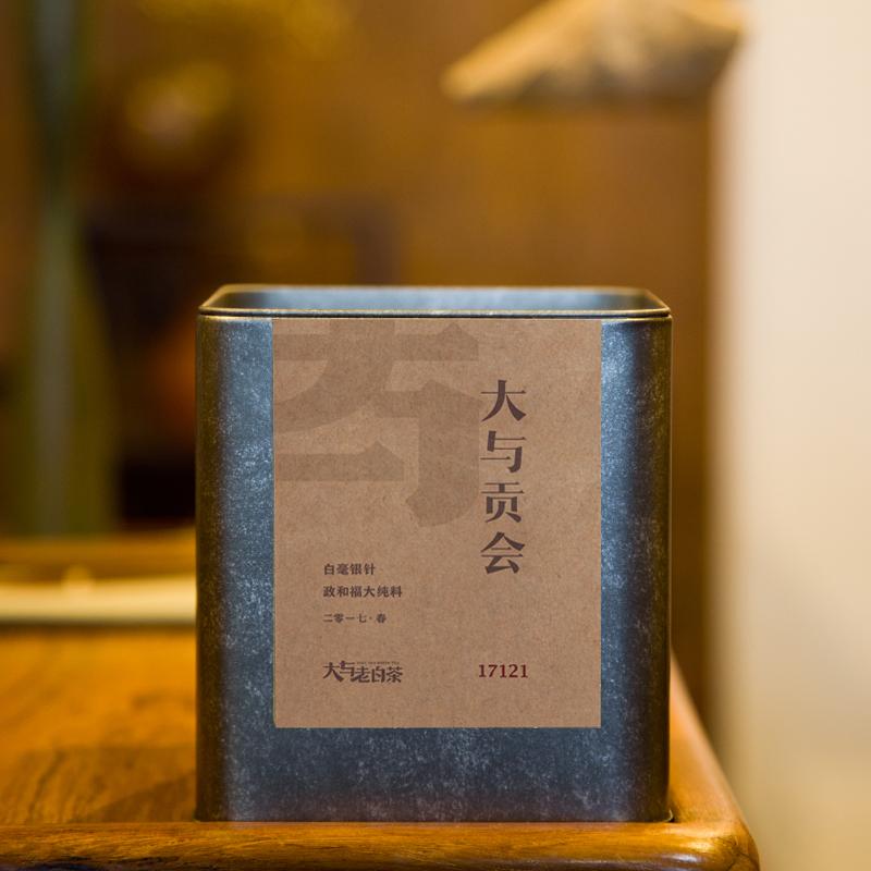 大与茶号 2017年白毫银针罐装150g