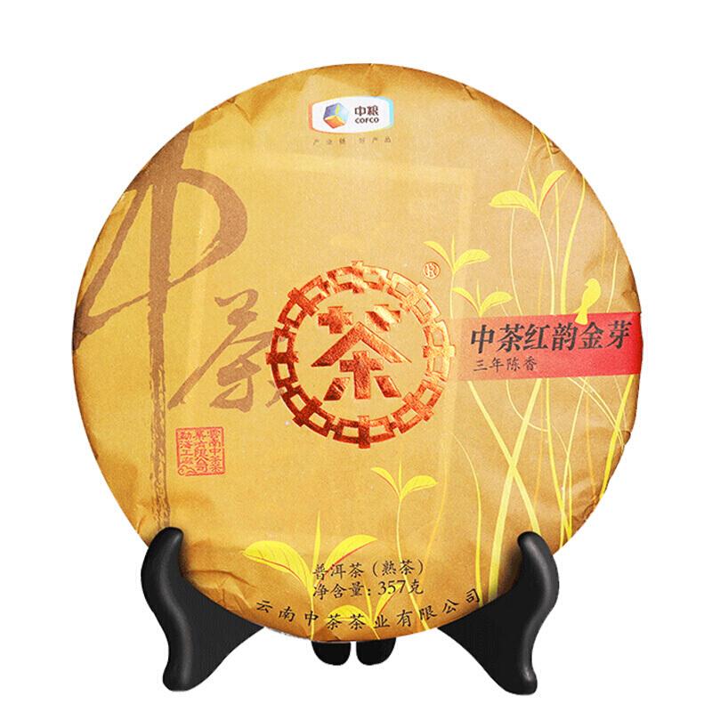 中茶 普洱 熟茶 2019年 红韵金芽 饼茶 357g饼