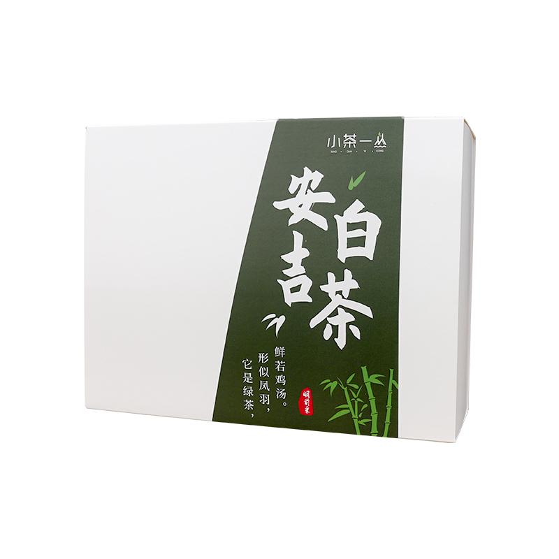 小茶一丛 2020年新茶 明前特级 安吉白茶45g