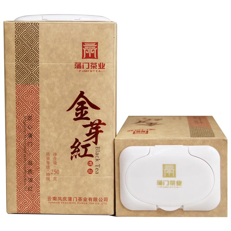 蒲门 2020年臻传·金芽红  古树红   云南凤庆滇红茶250g
