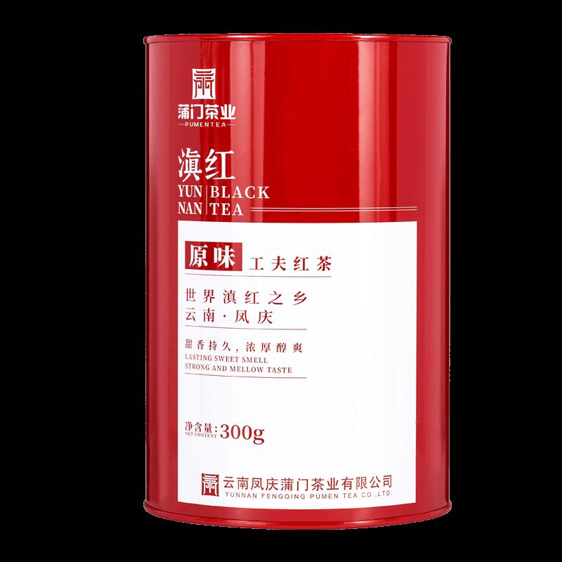 蒲门 2020年大罐红  原味工夫红茶  云南凤庆滇红茶300g