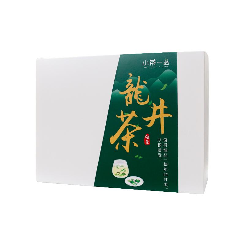 小茶一丛2020年 雨前龙井 新茶春茶 一级 栗香 浙江绿茶 盒装45g