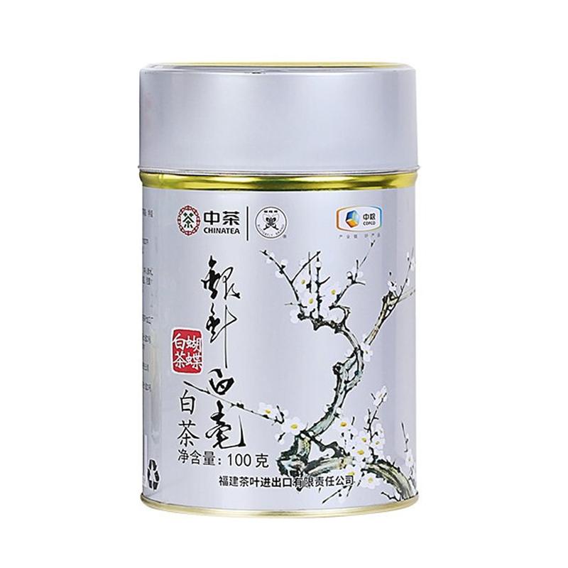 【中茶】白茶白毫银针2020年W901特级白茶散茶100g/罐