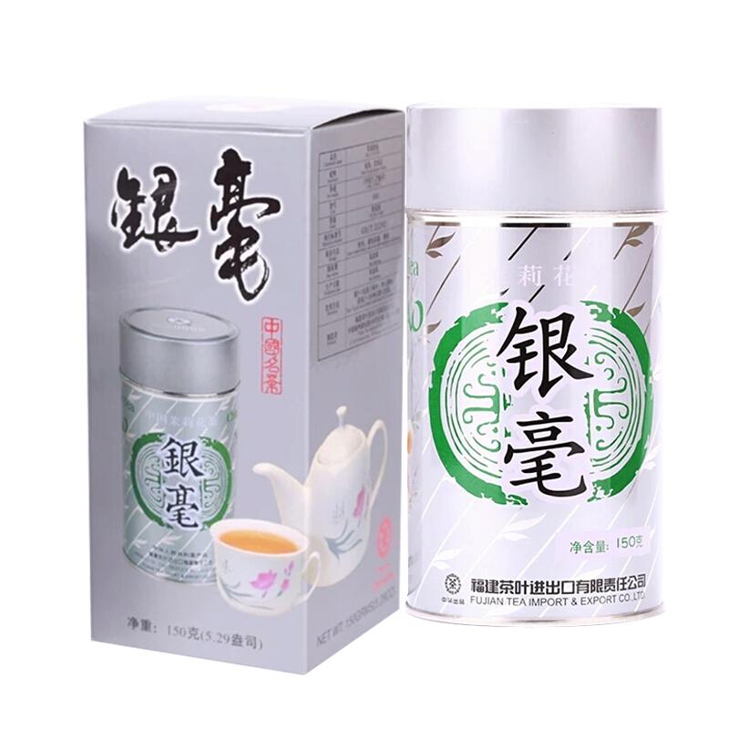 【中茶】0008茉莉银毫2019年茉莉花茶茉莉银毫蝴蝶牌散茶150g/盒