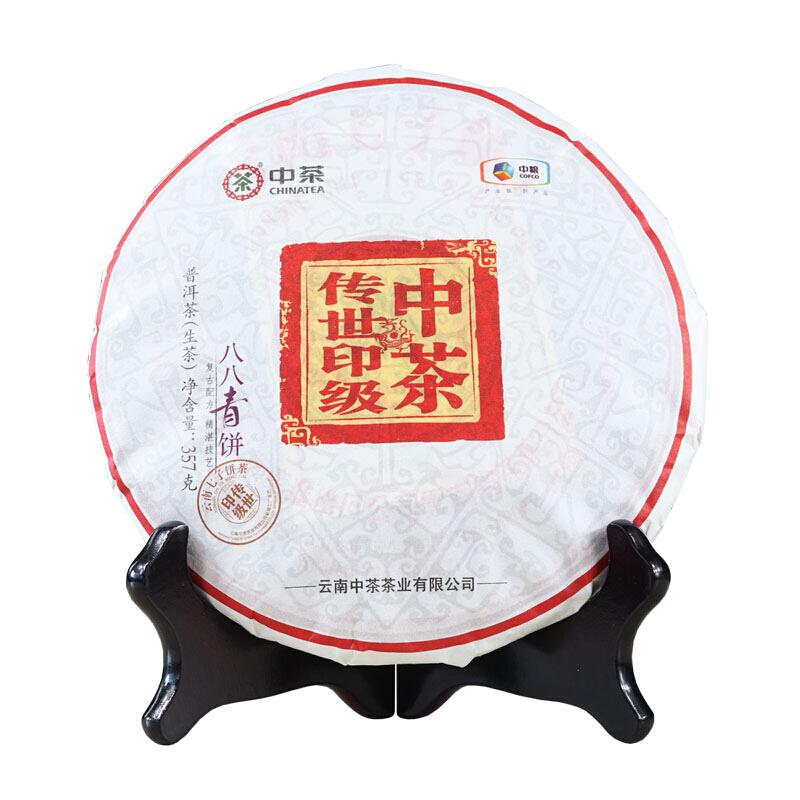 【中茶】经典八八青饼国内2018年云南普洱88传世印级生茶357g/饼