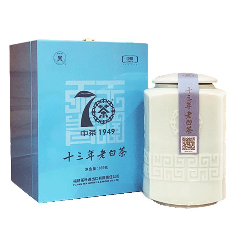 【中茶】13年老白茶2020年福鼎白茶白牡丹369g/罐