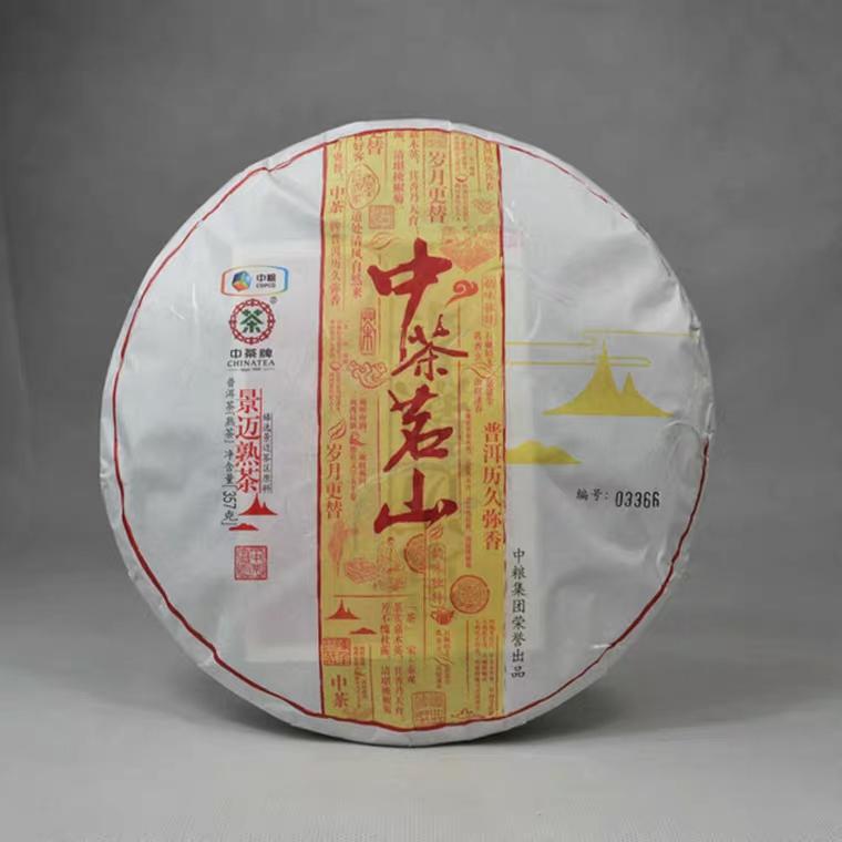 【中茶】茗山景迈2016年中茶普洱熟茶357g/饼云南普洱茶熟茶