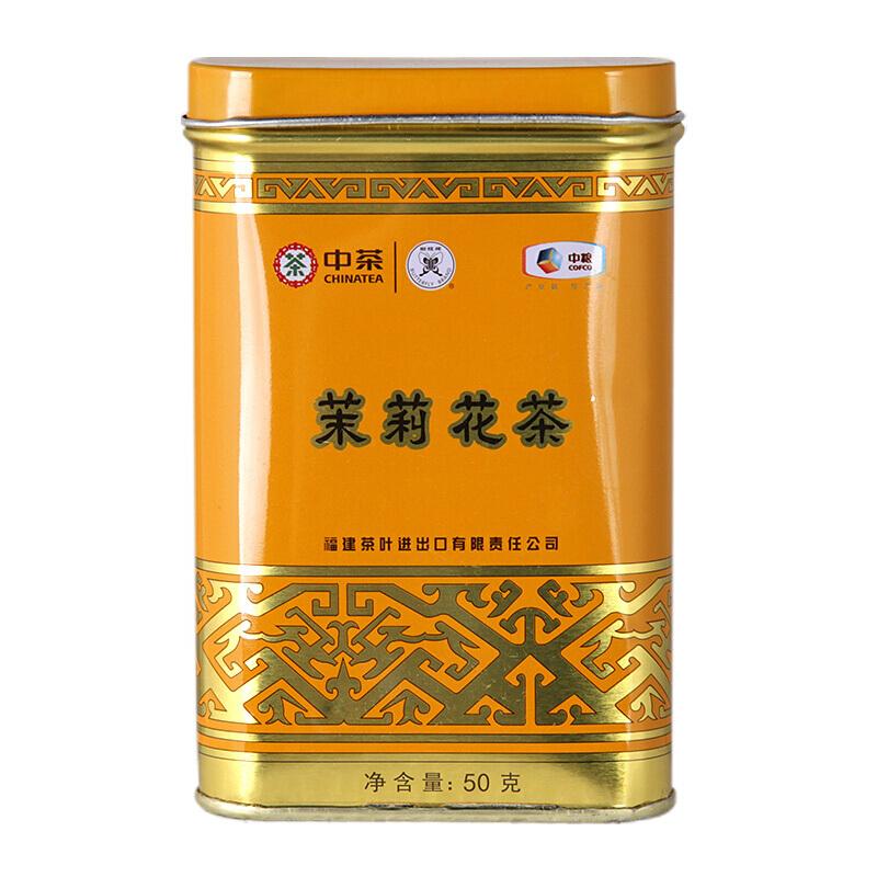 【中茶】茉莉花茶1031蝴蝶牌茶2019年茗茶花草茶散装50g/盒