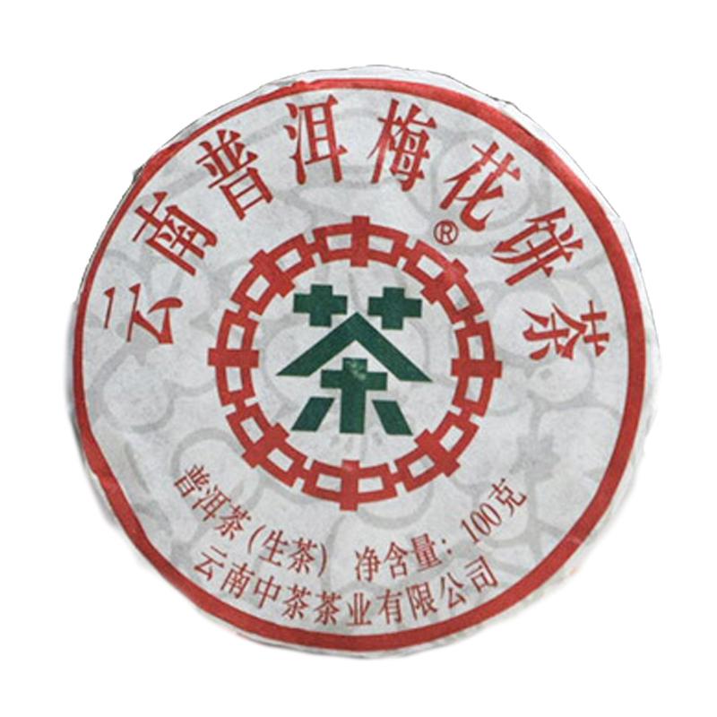 【中茶】梅花饼2019年云南普洱茶生茶饼100g/饼