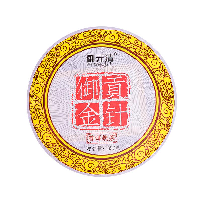 【御元清】御贡金针云南勐海普洱熟茶357g/饼