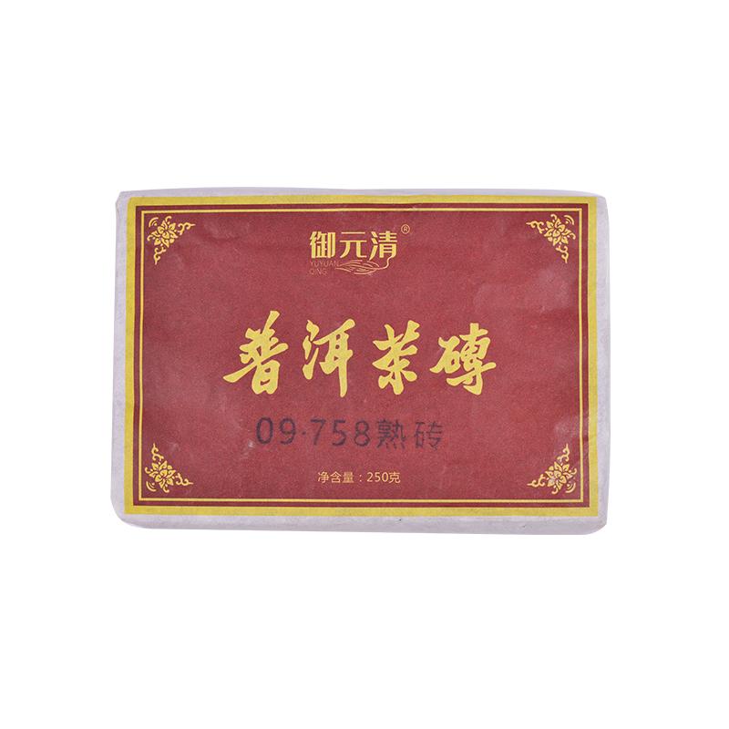【御元清】09·758熟砖云南勐海普洱茶熟茶茶砖250g/砖