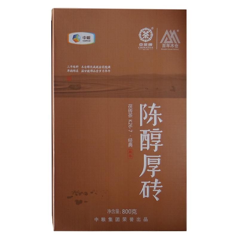 【中茶】陈醇厚砖茯砖茶茶叶湖南安化黑茶800g/砖