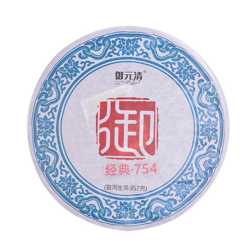 【御元清】经典754云南勐海普洱生茶357g/饼