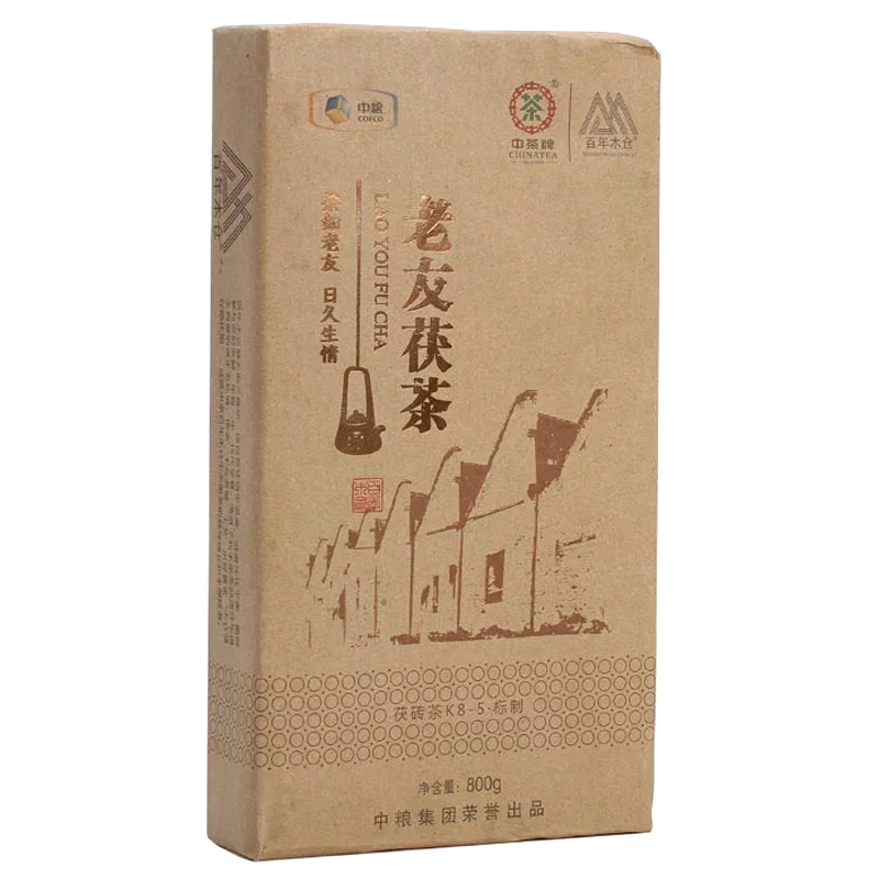 【中茶】 百年木仓老友茯茶砖湖南安化黑茶砖800g/砖