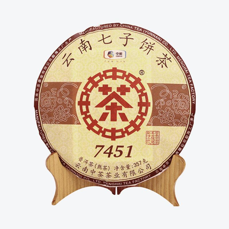 【中茶】7451云南普洱茶熟茶2019年七子饼茶号级茶357g/饼