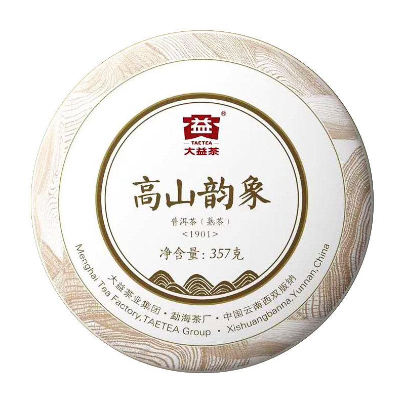 【大益】高山韵象2019年1901批云南普洱熟饼茶357g/饼