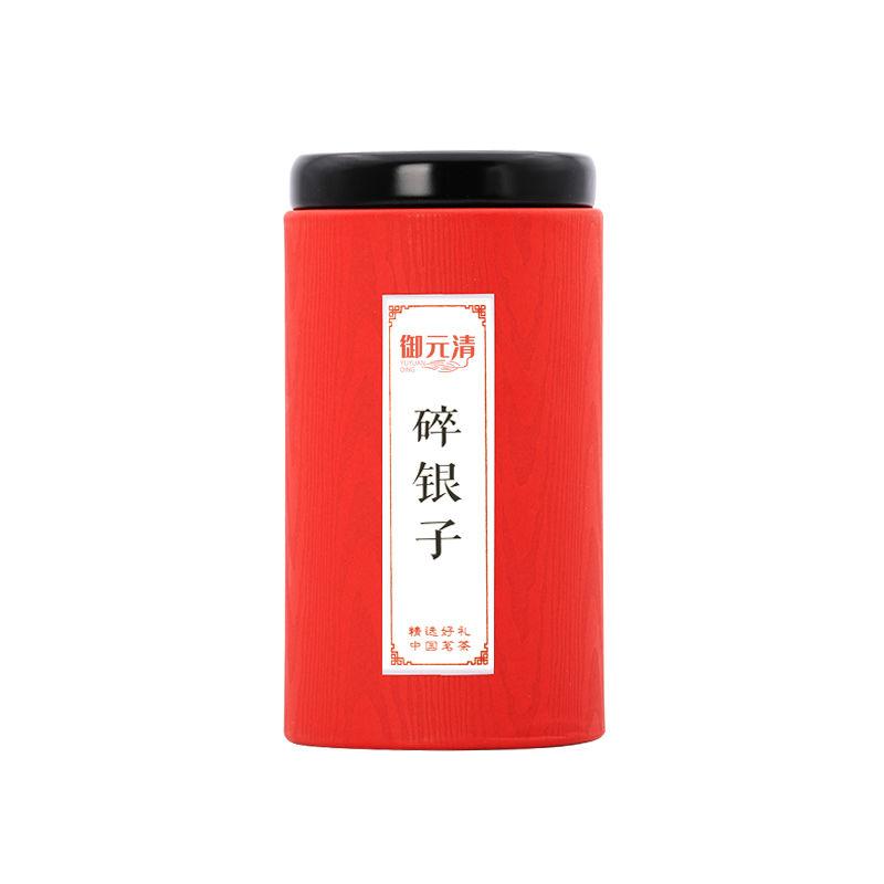 【严选日饮】碎银子普洱熟茶糯米香散茶包装随机200g/罐