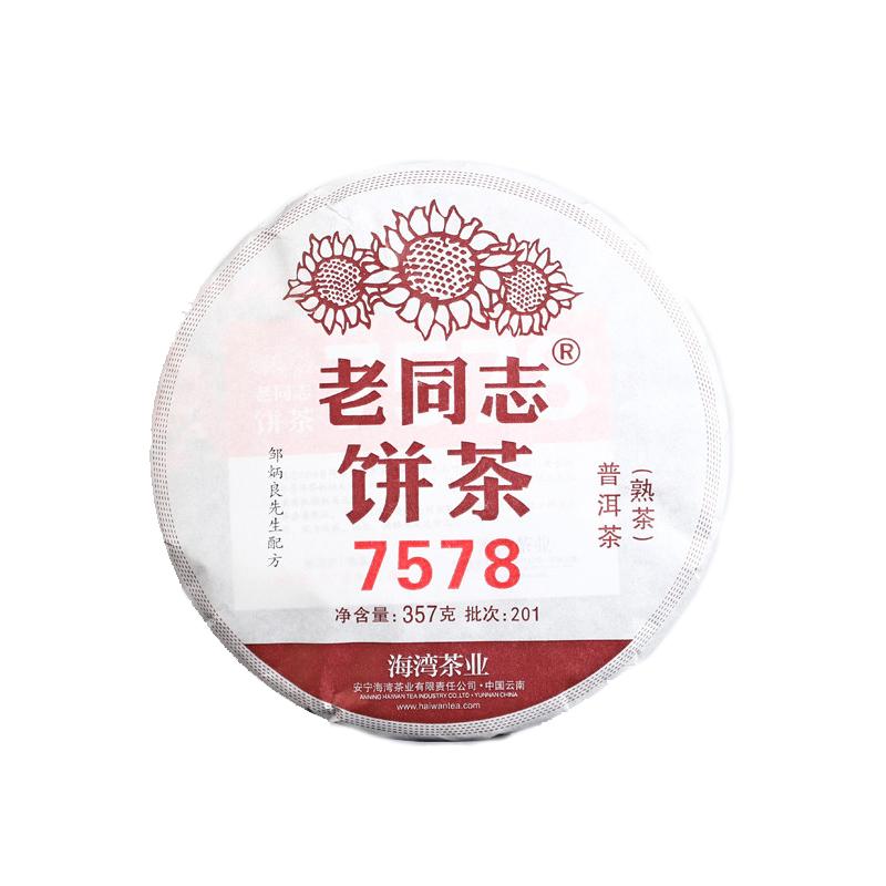 【老同志】2021年211批7578熟茶357g/饼
